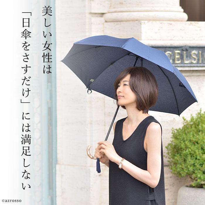 綿100% 日傘 WAKAO ワカオ 折りたたみ傘 バンブーハンドル 47サイズ 晴雨兼用 ネイビー 白 ホワイトグレー ベージュ 送料無料