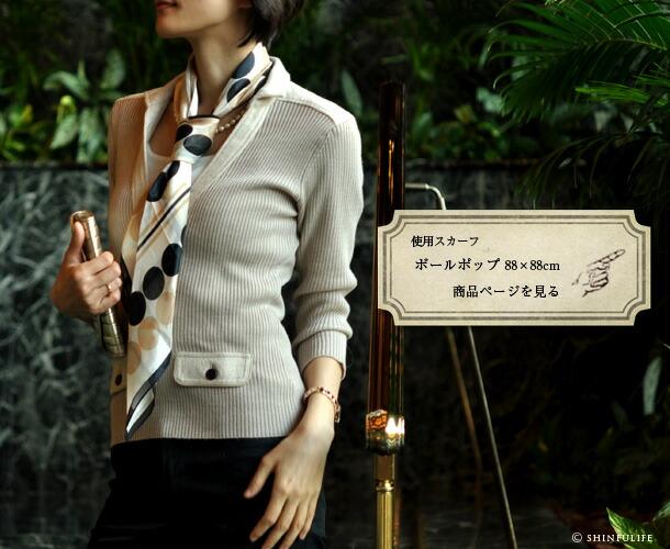 横浜スカーフ:ボールポップ88×88cmのページへ