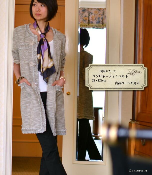 横浜スカーフ:コンビネーションベルト28×128cmのページへ