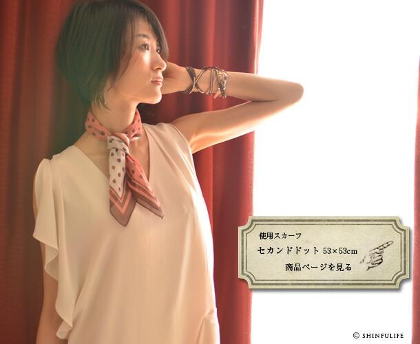 横浜スカーフ:セカンドドット 53×53cmのページへ