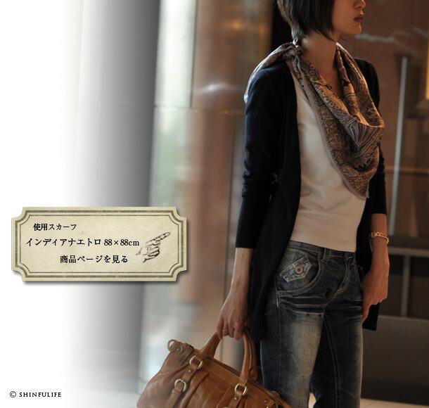 横浜スカーフ:インディアナエトロ88×88cmのページへ