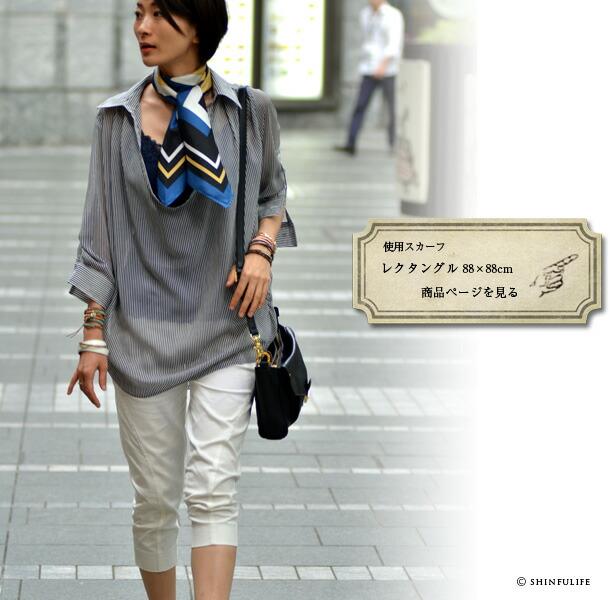 横浜スカーフ:レクタングル 88×88cmのページへ