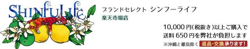 Header20140129