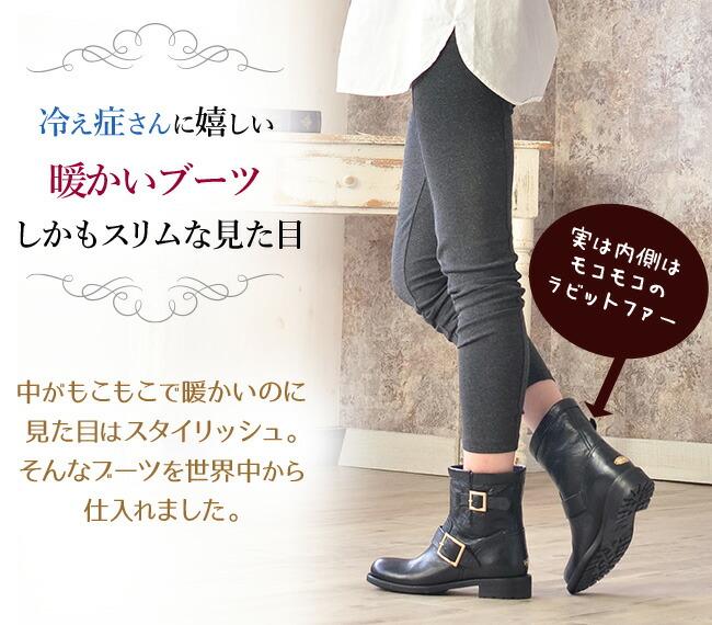 寒い冬をのりきる!中がモコモコの本革ブーツ特集