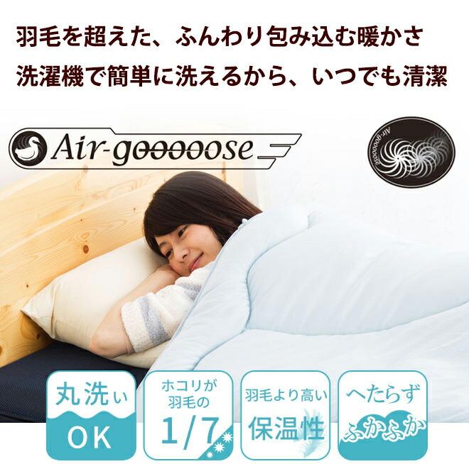 Air g 01