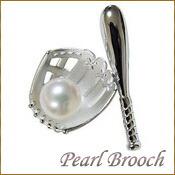 野球のグローブとバットのデザイン 真珠ピンズブローチ ラベルピンズ あこや本真珠 8mm シルバー
