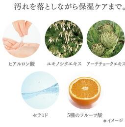 コラーゲンなどの保湿成分で年齢肌の潤いを守る。