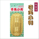 One oval gold coin luck with money, one 招福 ◆ historical drama historical drama accessory oval gold coin ◆