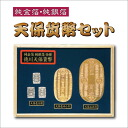 Tenpo era money set luck with money, one 招福 ◆ historical drama historical drama accessory oval gold coin ◆