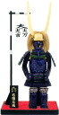 Build Sekigahara xijun General Ishida Mitsunari Sengoku warlord ARMOR SERIES figure authentic! ( ¥ 500 shipping! In total, more than 5,000 yen! * International shipping if the shipping required )