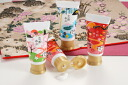 Kyoto maiko Miruku perfume ◆ perfume Kyoto maiko milk perfume ◆