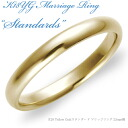 Marriage_s25g_1
