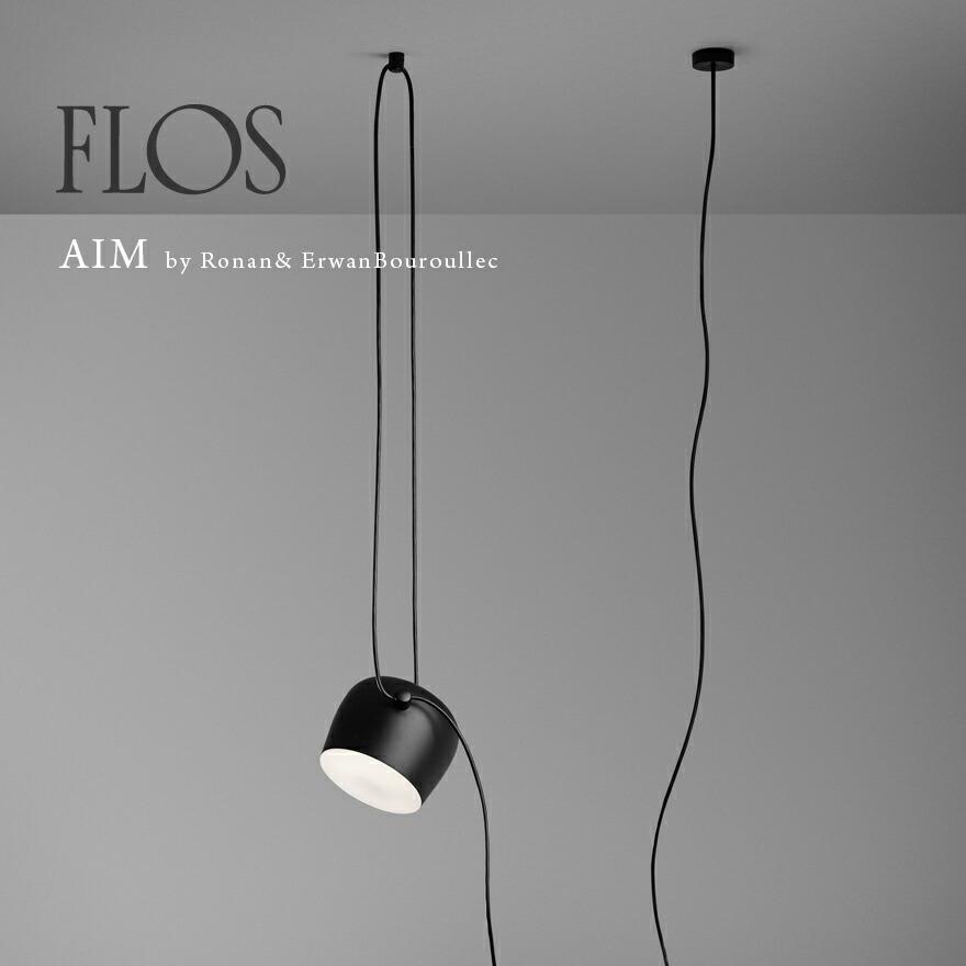 【楽天市場】FLOS AIM フロス エイム ペンダントライト Ronan& ErwanBouroullecペンダントランプ/照明/アルミニウム/...