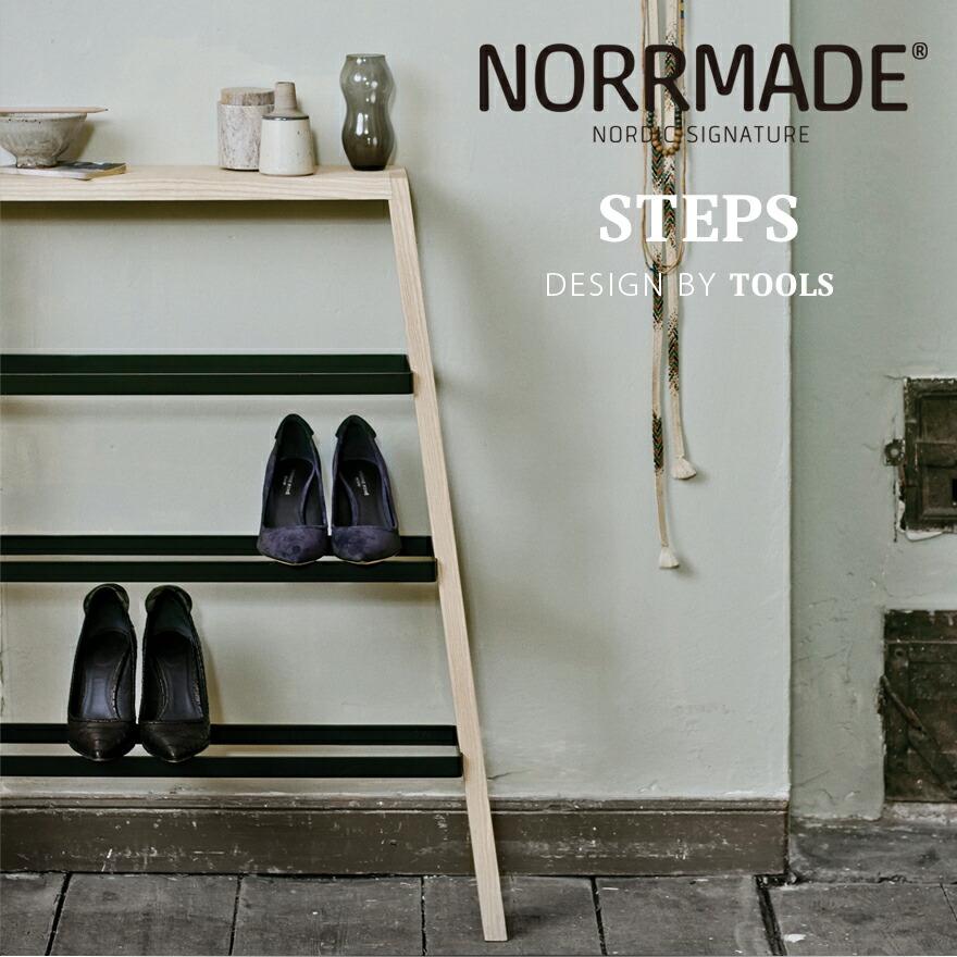 ノルメイド STEPS