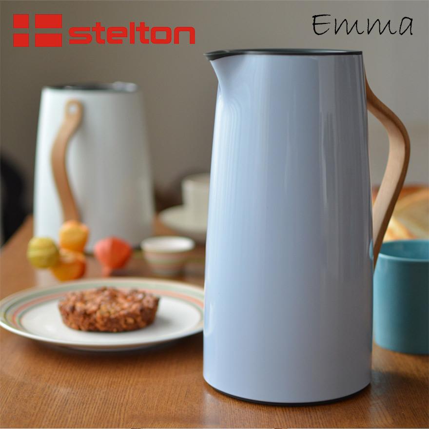 Stelton Emma