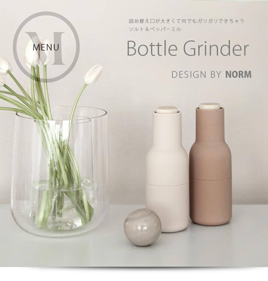 sale menu bottle grinder. Black Bedroom Furniture Sets. Home Design Ideas