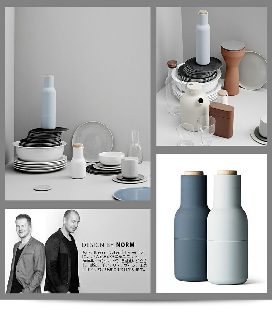 menu bottle grinder norm. Black Bedroom Furniture Sets. Home Design Ideas