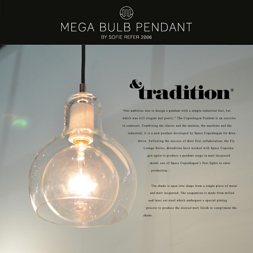 Shinwa shop tradition shinwa shop traditionmega bulb pendant sr2 tradition mozeypictures Choice Image