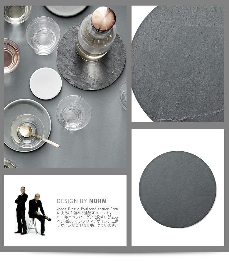 new norm slate s menu norm. Black Bedroom Furniture Sets. Home Design Ideas