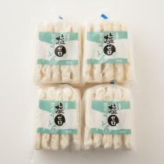 塩ゼロ 讃岐うどん 40玉(5玉x4袋x2箱)