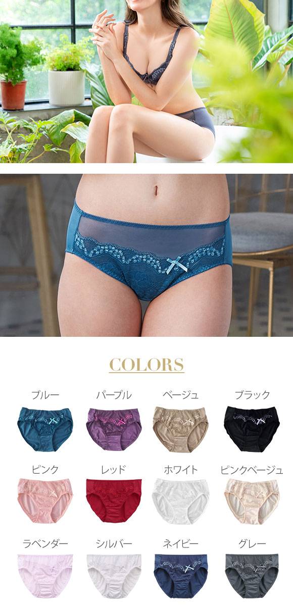Mode Marie 'Side Slimming Revolution' 62408 Collection Panties