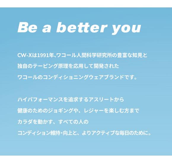 CW-X Women's Long Generator Tights