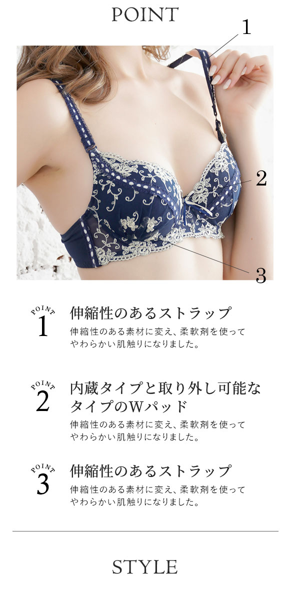 Harlequin Victorian Embroidery Push-up Bra Set (Sizes A-D)