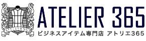 アトリエ365-TOP