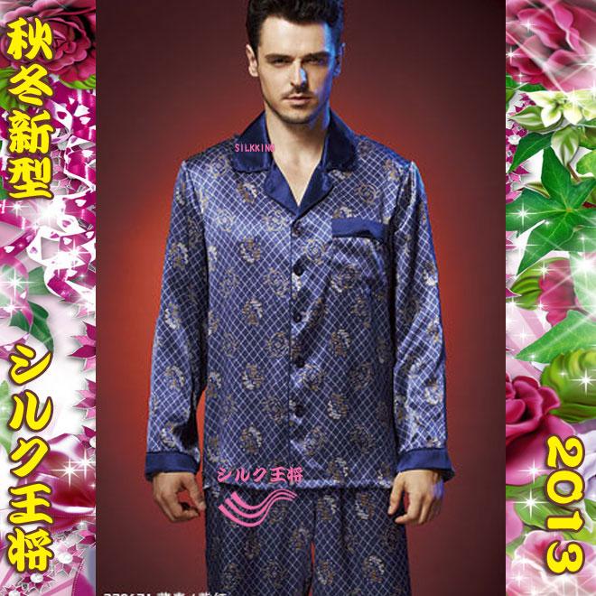 SILKKING   Rakuten Global Market: ! New men's printed silk Pajama ...