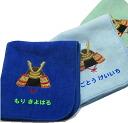 Name with 22 cm handkerchief / helmet