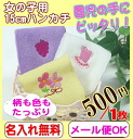 15 cm (yellow, lavender, white and light-blue fabric) handkerchiefs / girl 05P28oct13.