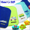 (navy white sky lime) 05P11Aug14 for 15cm handkerchief / boys