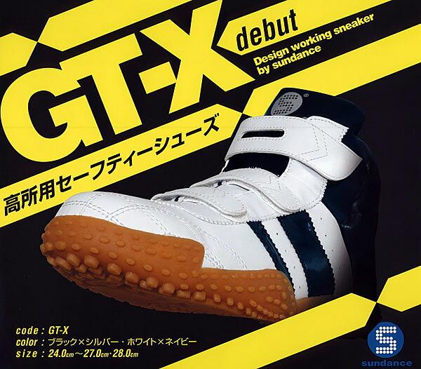 sundance GT-X ����ѥ����եƥ������塼��