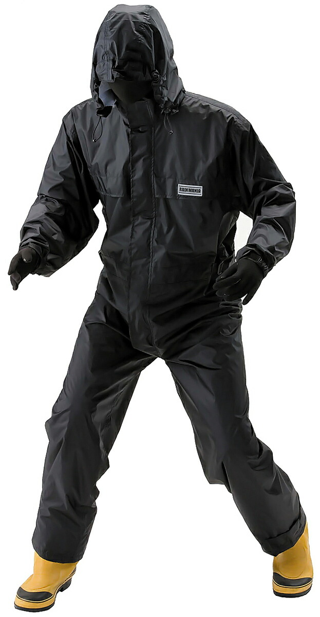 #3630 透湿防水つなぎ服