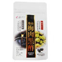 Gem ume flesh black vinegar (60)