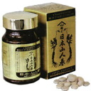 Japan mountain ginseng (200 mg x 300 grain)