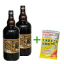 Set of Yamato enzyme say ray, two 特醸 (1,200 ml) + 玄煎粉 (500 g)