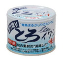 Chop fatty tuna sardine, seasoning (190 g)