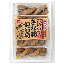 あん入り玄米きな粉ねじり(5本)【健康フーズ】