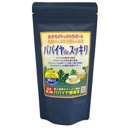 パパイヤdeスッキリ(3g×10包)【バイオ・アグリ】