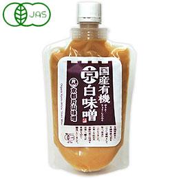 国産 有機京白味噌(200g)【片山商店】