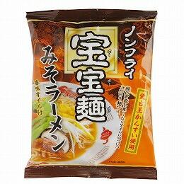 宝宝麺(ポーポーメン)みそラーメン