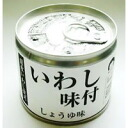 Sardine-flavored soy sauce (190 g (solid weight 140 g))