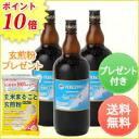 Daiwa enzyme seiei (1200 ml) 3-piece set
