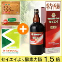 Diets set! (Daiwa enzyme seiei and especially jyouji (1200 ml) + seichougen (25 g x 8 bags), + libreflowerbrown (500 g))