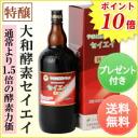Daiwa enzyme seiei and especially jyouji (1200 ml)