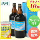 Daiwa enzyme seiei and active enzymes (1200 ml) 2 + Gen decoction powder (500 g) set