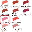 CAC membrane lip refills pink rose