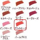 CAC membrane lip refills bright rose