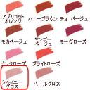 CAC membrane lip refills shiny gloss